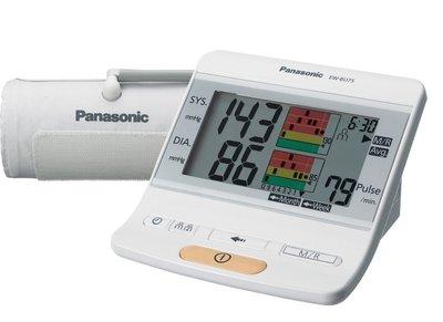 Panasonic EW-BU75 bloeddrukmeter bovenarm