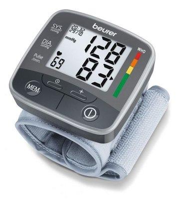 Beurer BC32 bloeddrukmeter pols